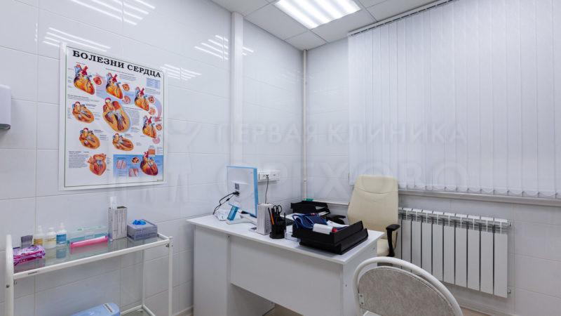 Кабинет кардиолога в Орехово